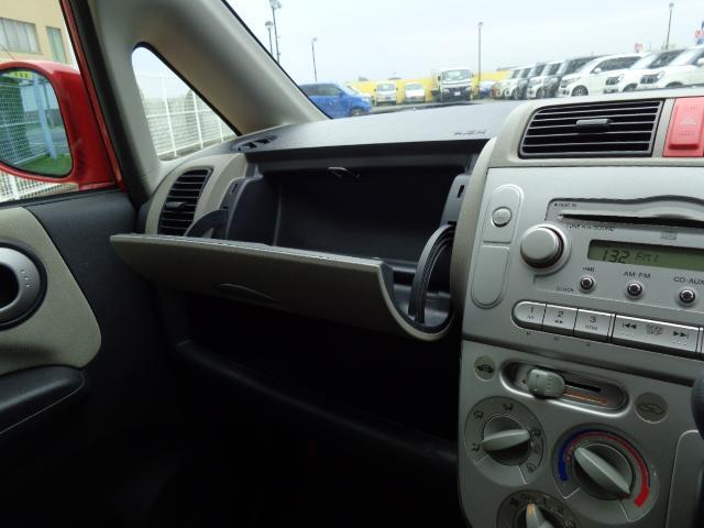 鈴鹿サーキット道路沿いのお店です。ホンダディーラーの中古車販売店だから安心・高品質な車両です。お問い合わせは通話料無料の【0066−9705−271403】まで☆携帯&PHSからも通話可能です☆