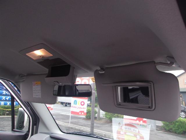 全車、安心の保証付き販売です!「万が一の時でも安心!」安全なカーライフをバックアップいたします!保証内容は【フリーコール0066−9704−437102】(携帯・PHS可)までお気軽にお問合わせ下さい