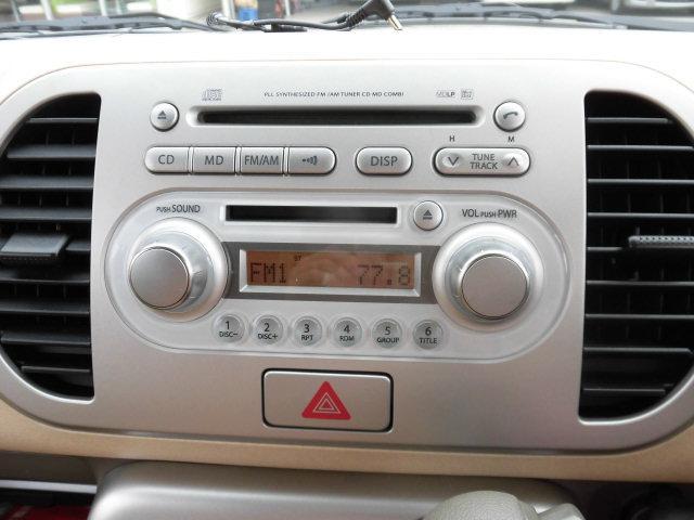 CDMDチューナーです。ラジオも使えます