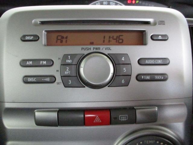 CDステレオ付いてます。