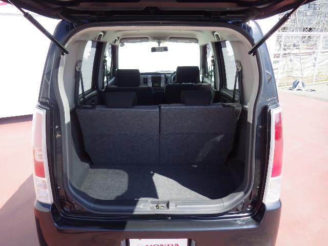 荷室はコンパクトながらも、日常生活には過不足の無いスペースを確保しています!