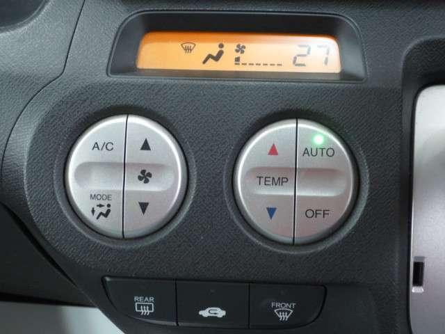 フルオートエアコン!!ワンプッシュで室内を快適な温度に調整します。