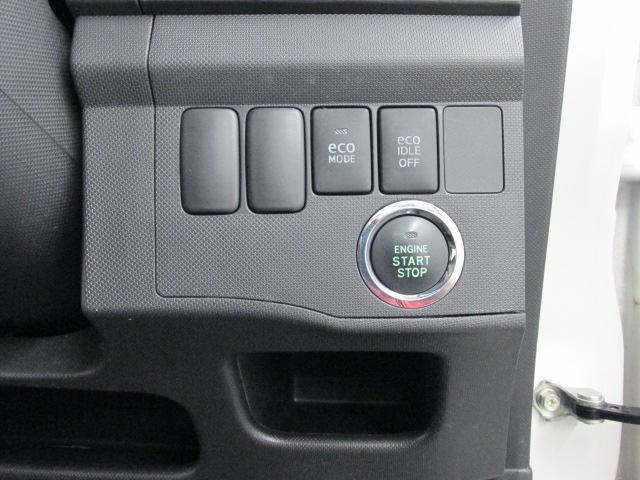 電子カードキーを携帯していれば、ブレーキを踏みながらボタンを押すだけで、エンジンの始動が手軽に、スマートに行えます。