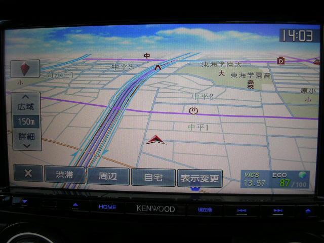 ナビです。ドライブがよりいっそう楽しくなりますね(^−^)♪休みの日はどこ行こっかなぁ♪