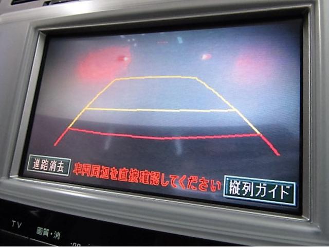 ☆純正バックカメラ装着車!【シフトをバックギヤにいれると、自動的にディスプレイがバックカメラ映像に切り替わります!駐車する際に重宝する装備です!ガイド付なので、女性の方でも安心してお乗り頂けます!】☆