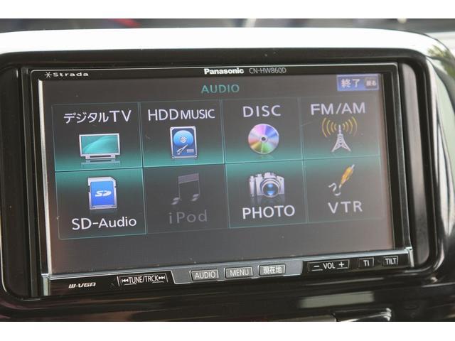 HDDナビは、CDの録音をはじめDVDやフルセグTVの走行中視聴など満足な機能です