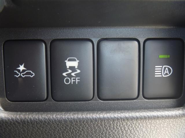 ハイウェイスターX 届出済未使用車 iストップ RBS(17枚目)