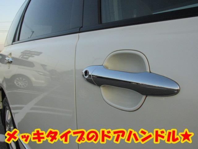 ☆☆エンジン・トランスミッション等、機関系の走行チェックは勿論、細かい電装品のチェックも当社独自の検品チェックにて確認済みですのでご安心下さい!!