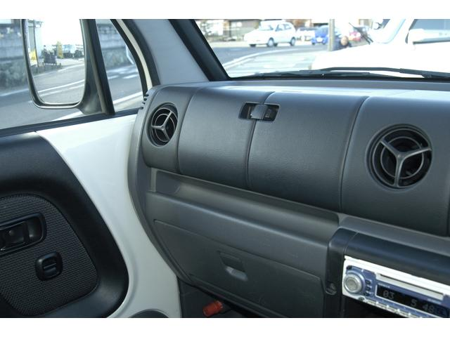 これがあると安心!助手席エアバックシステム。同乗者も安心していただけます。