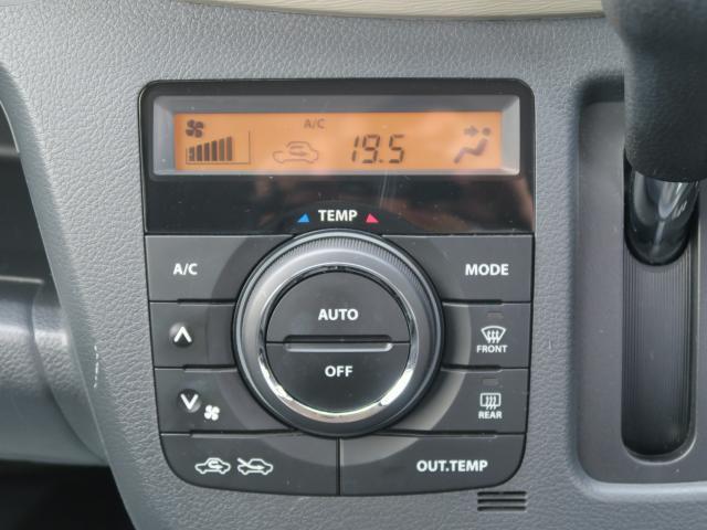 車内を常に快適な温度に維持するオートエアコン!!