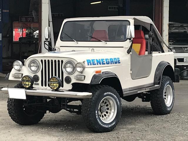 レネゲード 4WD オーバーフェンダー 4灯ライト