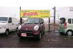 新潟県の中古車ならMRワゴン X 4WD スマートキー