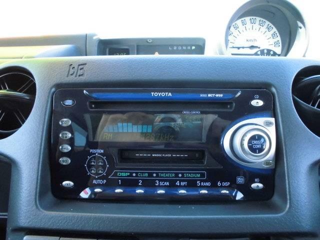 CD、MDどちらとも使えますのでドライブなどに最適です!