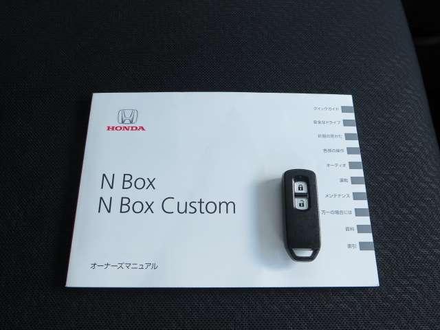 キーを携帯するだけで、ドアの施錠・解錠が可能。エンジン始動もプッシュボタン操作だけで行える便利なホンダスマートキーシステム。便利な装備も付いてます!