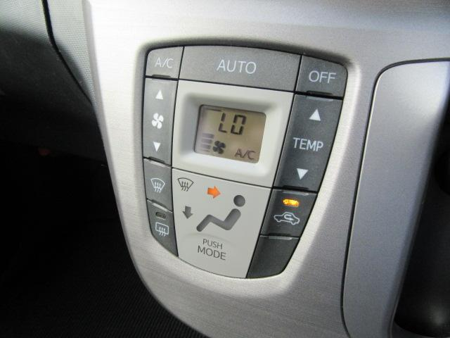 ■便利なオートエアコン付■温度を設定するだけで、自動で風向き、風量、暖かさを調節してくれます☆レバー式とちがい微妙な調整も必要なくとても便利な装備です☆