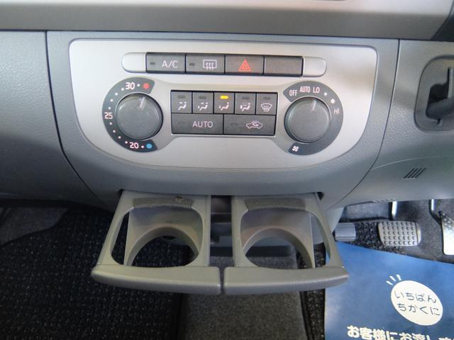 温度設定をするだけで自動で車内を設定温度にしてくれるオートエアコン装備!面倒な設定は必要ありません♪