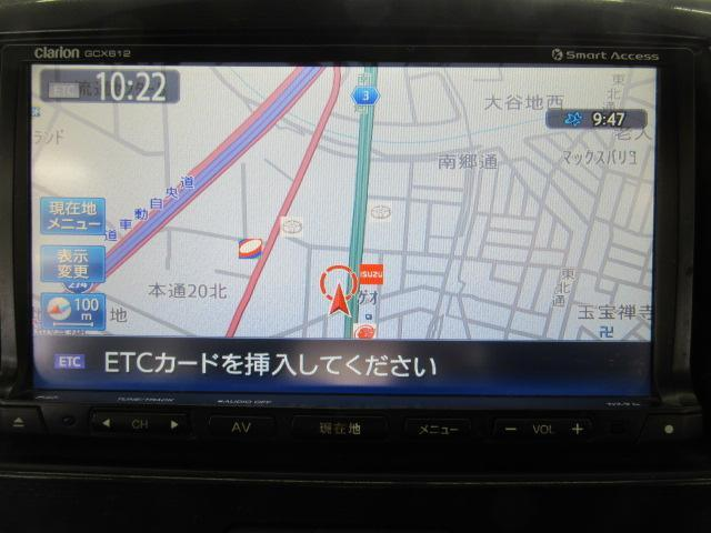 ■第三者機関に車両検査の実施■札幌ホンダでは査定士による検査に加え、株式会社オートモビル・インスペクション・システム(AIS)に展示車の検査チェックを行い車両の状態をチェックしております