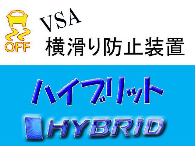 MXハイブリット VSA 寒冷地 純正CD HID キーレス(4枚目)