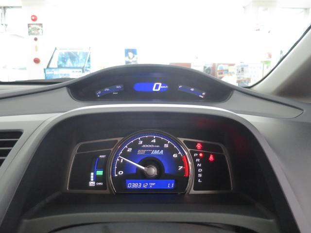 MXハイブリット VSA 寒冷地 純正CD HID キーレス(7枚目)