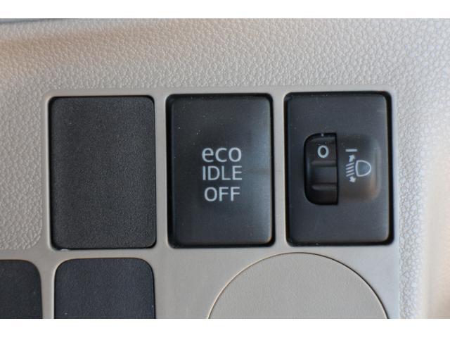 アイドリングストップは運転席そばのスイッチでON・OFFの切り替えが可能です☆