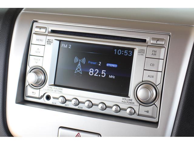 大型ディスプレイ付のメーカーオプションのCDオーディオを装備☆ミュージックプレイヤーの接続も可能です☆
