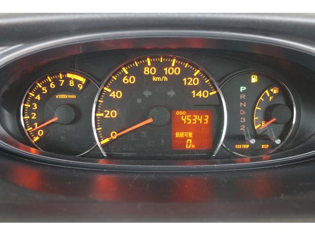 大型のメーターと明るいバックライトで視認性良好☆走行も45400kmと少なく、まだまだ長くお乗り頂けます☆