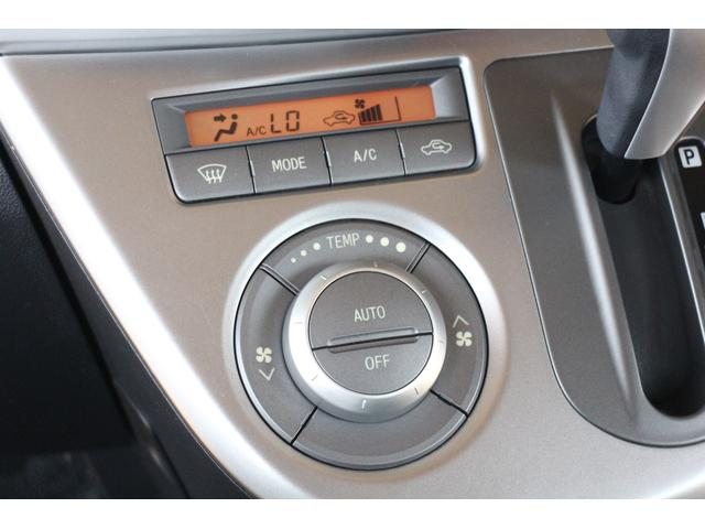 エアコンは温度調整が簡単なオートエアコン☆