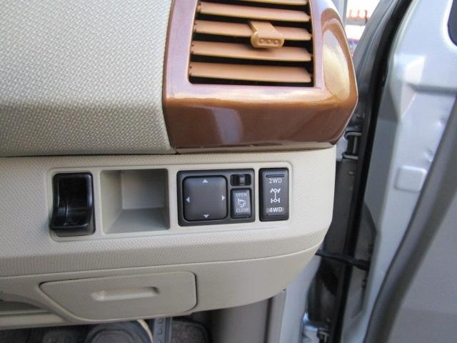 オート格納機能付きミラー&4WDスイッチ!