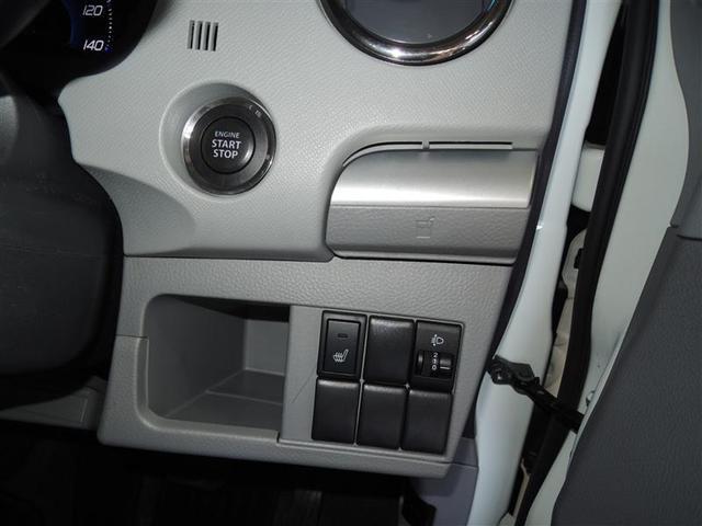 シートヒーター付きです☆スマートキーを携帯していればブレーキを踏みながらエンジンスタートスイッチを押すだけでエンジンが始動できます