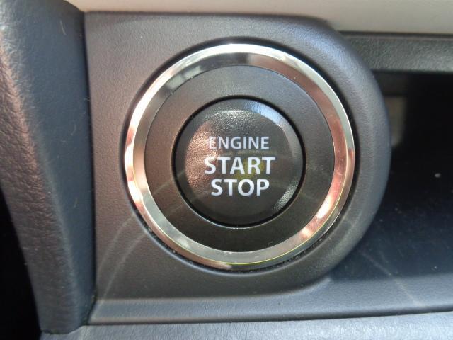 プッシュエンジンスターターですので簡単にエンジンをかけることが可能です。