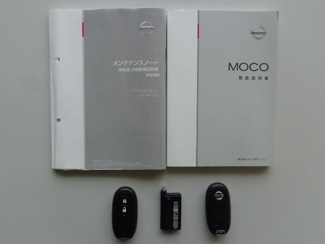 メンテナンスノート、取扱説明書、インテリジェントキー、リモコンスターター。