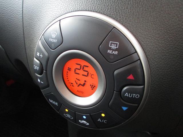 オートエアコンで快適空調!!