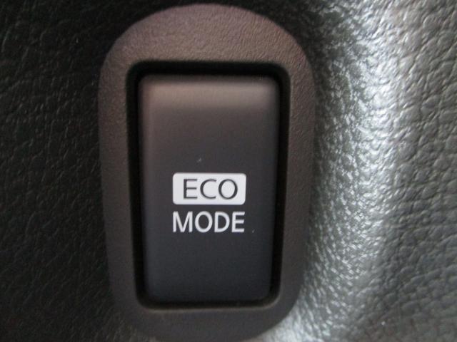 エコモードを使用すれば更に低燃費に☆