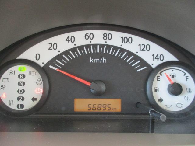 走行距離は約57000kmです