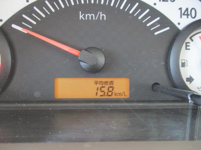 燃費計装備でエコ運転の意識も高まります