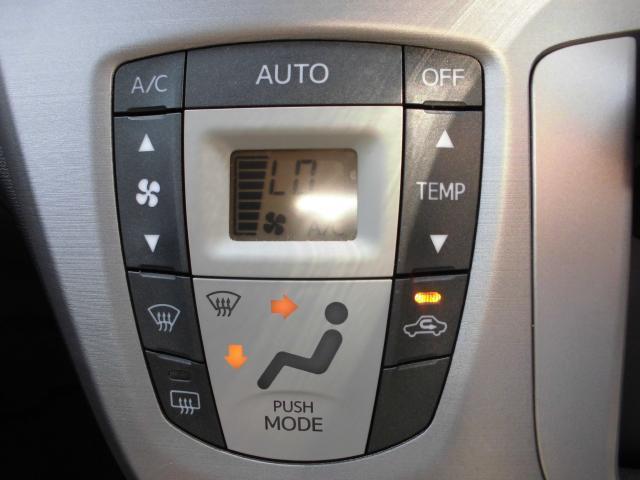 快適なオートエアコン
