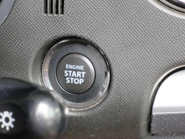 リモコンキーを携帯してブレーキを踏んでスイッチを押すだけエンジン始動