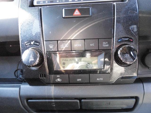 温度調節が簡単にできるオートエアコン!