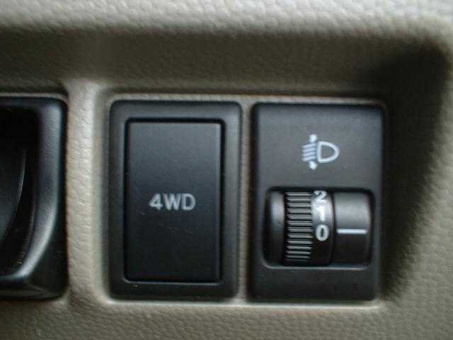 パートタイム4WDなので必要な時だけ4WD走行可能!
