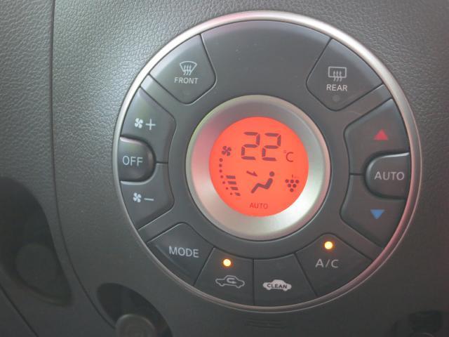 【オートエアコン】室内の温度調整が簡単に出来るオートエアコン付きです
