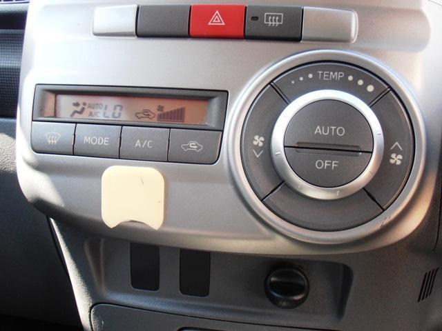 「カスタムX」には温度設定だけで快適な室温・風量を自動でコントロールしてくれる便利で快適なフルオートエアコンを装備☆