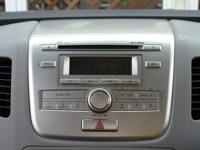 ☆内装:オーディオ画像です☆インテリアにマッチした純正オーディオはAM/FMラジオ付きCDプレイヤーです!