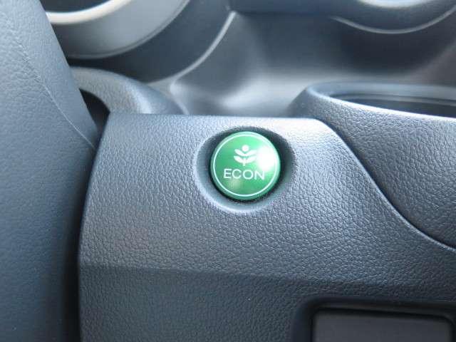 エコボタンで低燃費運転をアシスト!