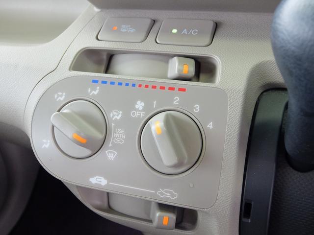 マニュアルエアコンディショナー付き!ダイヤル式なので操作もラクラクです♪