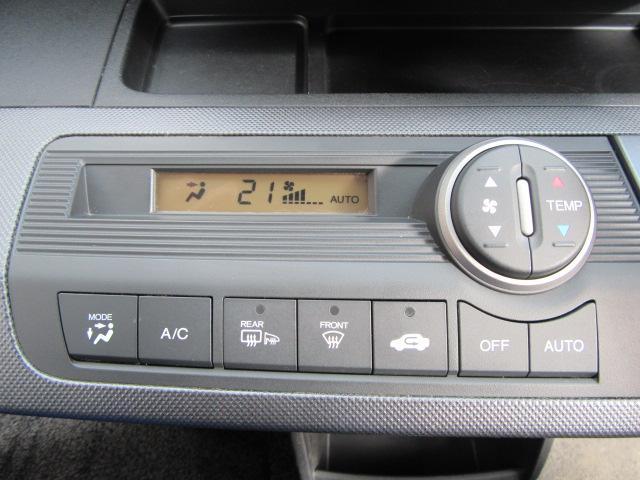 大変便利なオートエアコン付き温度を設定すると風向き・風量を自動で調整してくれます♪