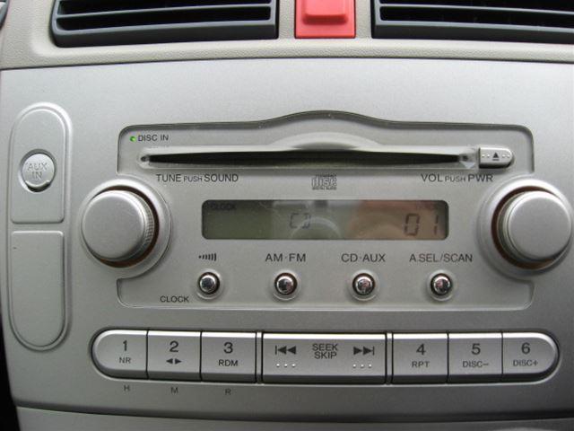 CDステレオ♪