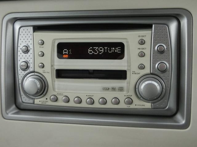 CD/MDで楽しいドライブを!