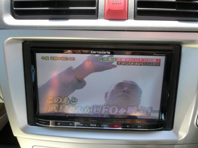 フルセグで画質の良いTVを見られますね