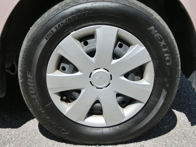 (ポイント3)安心の全車支払総額表示!明朗会計ですよ♪
