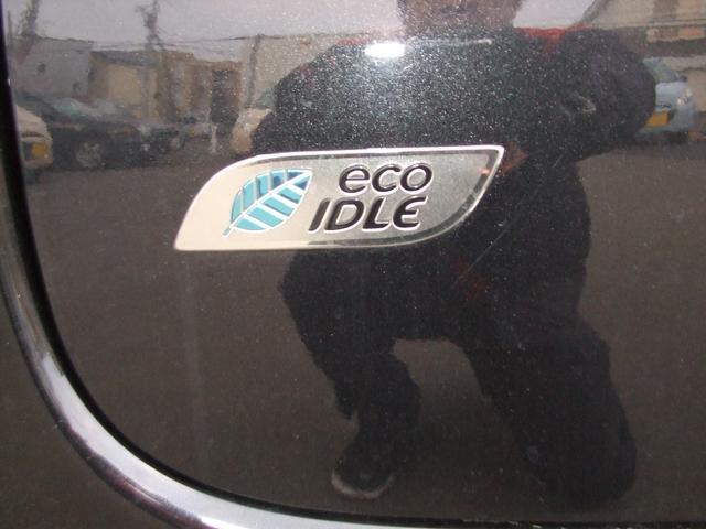 エコアイドル機能で燃費向上